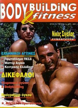 Bodybuilding-&-Fitness-01-1