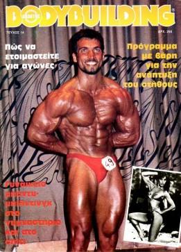 bodybuilding-14