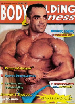 Bodybuilding-&-Fitness-04-cover