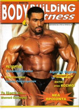 Bodybuilding-&-Fitness-05-cover