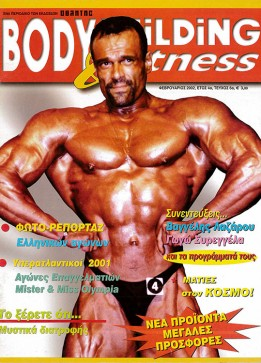 Bodybuilding-&-Fitness-No.-06-cover