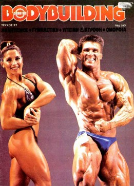 bodybuilding-37-cover