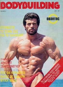 Bodybuilding-02-Cover
