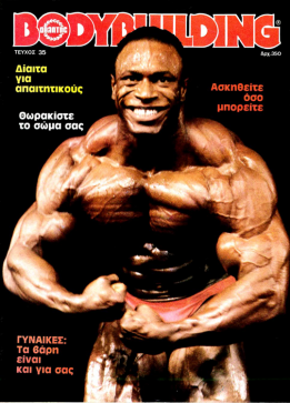 Bodybuilding-35-Cover