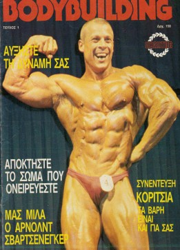 BODYBUILDING_1-Cover