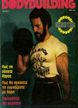BODYBUILDING_3-Cover