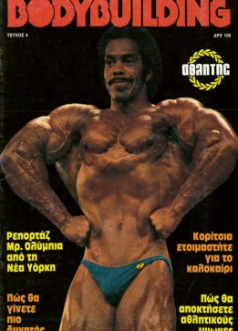 BODYBUILDING_4-Cover