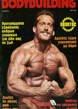 BODYBUILDING_5-Cover