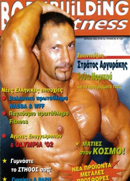 Bodybuilding&Fitness-09-Cover