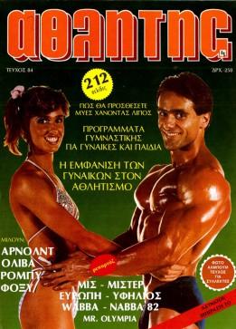 Athlitis-084-Cover