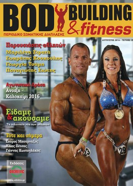 Bodybuilding-&-Fitness-19-Cover