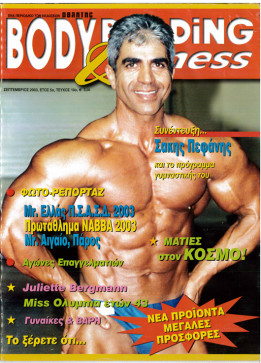 BODYBUILDING-fitness_10-Cover