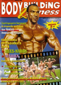 Bodybuilding-Fitness-Cover