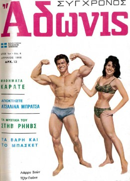 ADONIS-04-Cover