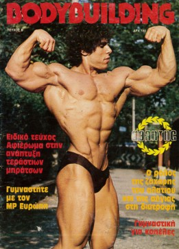 Bodybuilding-06-Cover