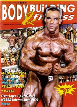 Bodybuilding-Fitness-13-Cover