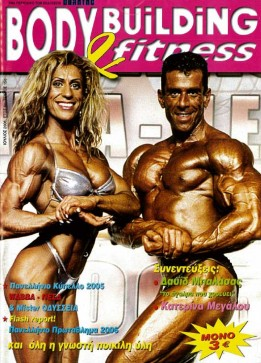 Bodybuilding-Fitness-15-Cover