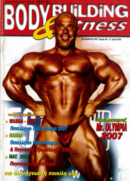 Bodybuilding-Fitness_17-Cover