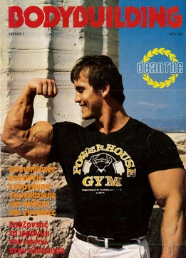 Bodybuilding-07-Cover