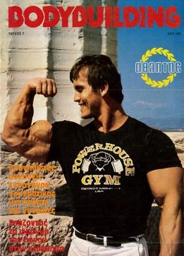 Bodybuilding-07-Cover