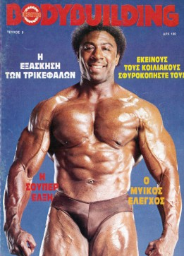 Bodybuilding-09-Cover