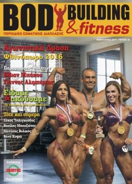 Bodybuilding-&-Fitness-20-Cover