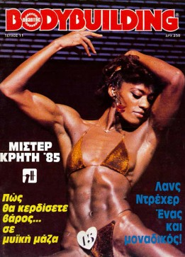 Bodybuilding-11-Cover