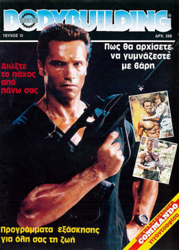 Bodybuilding-13-Cover