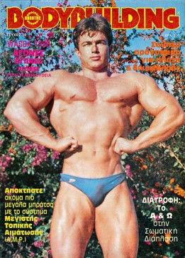 Bodybuilding-16-Cover