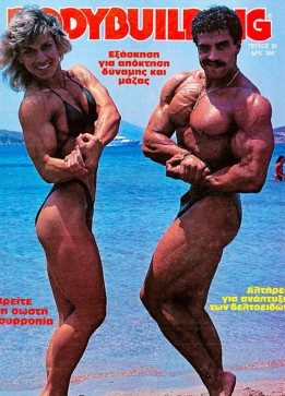 Bodybuilding-33-Cover