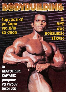 bodybuilding-15-Cover