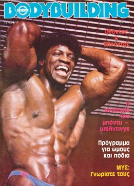 Bodybuilding-17-Cover