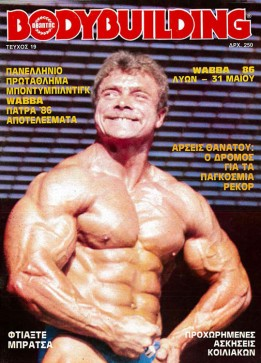 Bodybuilding-19-Cover