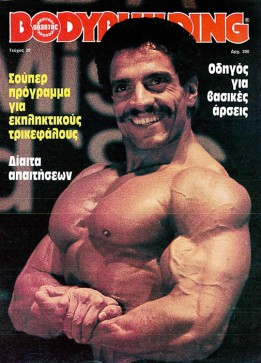 BODYBUILDING-29-Cover