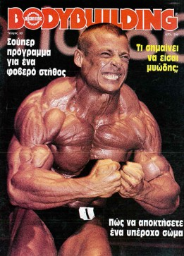 BODYBUILDING-30-Cover