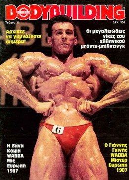 BODYBUILDING-31-Cover