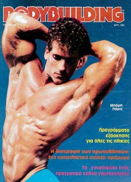 Bodybuilding-28-Cover
