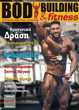 Body-Building-Fitness-22-Cover